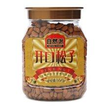 自然派开口松子(500g)