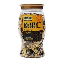 自然派原果仁(580g)