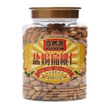 自然派盐焗扁桃仁(650g)