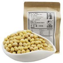 云南當地品牌小岔巴 酥脆黃豆 無油炒黃豆 500克*4袋 香酥干炒 辦公室休閑零食