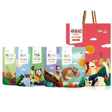 中糧福小滿尋菇記禮盒  菌菇營養健康禮盒 干貨山貨禮盒