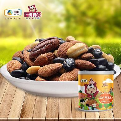 中糧福小滿罐裝堅果金裝混合堅果仁(罐裝)186g