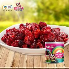 中粮福小满罐装坚果蔓越莓干(罐装)186g