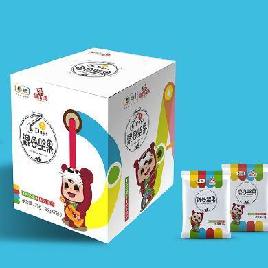中糧福小滿混合堅果禮盒25g*7袋  休閑娛樂下午茶零食 代餐食品