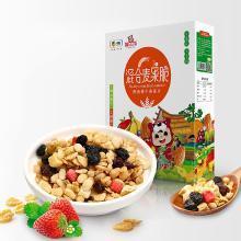 中粮福小满混合麦果脆礼盒30g*7袋 休闲娱乐健康儿童零食 商务会餐 代餐食品