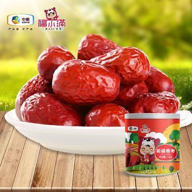 中糧福小滿罐裝堅果新疆駿棗(罐裝)116g