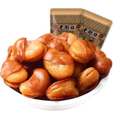 【滿199減100】老街口 牛肉味蘭花豆500g*1袋裝 堅果炒貨蠶豆豆類零食饞