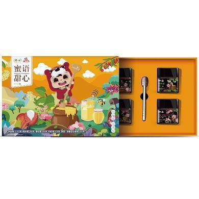 中糧福小滿蜜語甜心蜂蜜禮盒 沖調飲品 休閑下午茶飲品