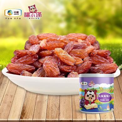 中糧福小滿罐裝堅果無核葡萄干(罐裝)186g