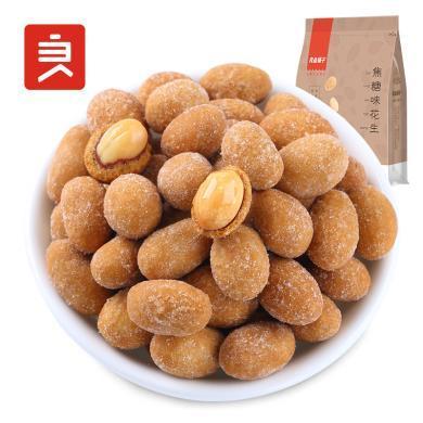 【滿188減100】良品鋪子焦糖花生100g花生米好吃的零食休閑小吃食品