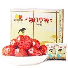 西域美农 每日枣餐 新疆阿克苏灰枣红枣魅枣小枣30袋枣子年货1500g