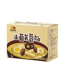 西域美农 山菌芙蓉汤8g*6袋 蔬菜汤香菇汤休闲方便速食汤料早餐夜宵