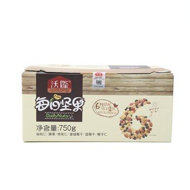 沃隆每日堅果(A)盒裝25g*30(750g)