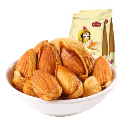 樓蘭蜜語 巴旦木215g*2袋 新疆薄殼堅果干果炒貨手剝巴達木 零食
