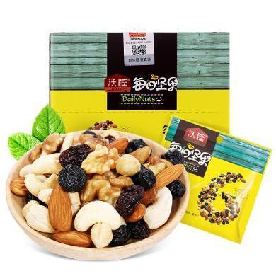沃隆175克每日坚果混合坚果仁礼盒零食儿童款干果组合批发