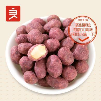 良品鋪子 紫薯花生120g