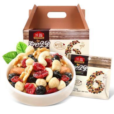 沃隆每日坚果组合混合装30包孕妇零食坚果大礼包干果仁零食组合装