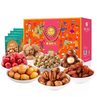 樓蘭蜜語堅果大禮包1416g紅棗果干堅果巨型零食組合混合年貨禮盒 包裝升級 新老包裝隨機發貨