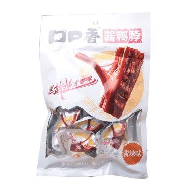 口口香醬鴨脖(醬辣味)(50g)