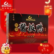 【湖南特产】【年货礼盒】湖南特产临武鸭酱板鸭礼盒装过节送礼食品