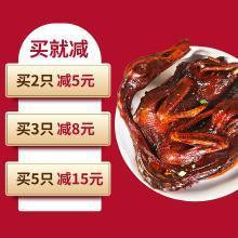 【湖南特产】湖南酱板鸭常德特产微辣香辣变态辣板鸭风干鸭整只零食小吃