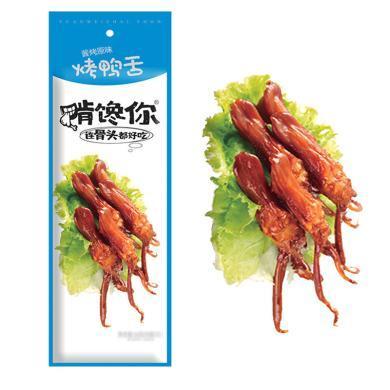 【满199减100】啃馋你 酱烤鸭舌10g*1袋 鸭肉类鸭舌卤味休闲零食特产其他