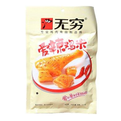 無窮愛辣雞米(120g)