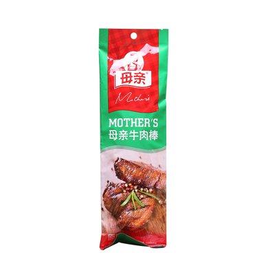 $母親牛肉棒原味NC1(72g)