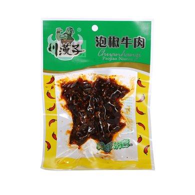 川漢子泡椒牛肉(50g)