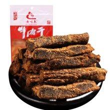 老川东 牛肉干(香辣)45g/包 四川特产牛肉丝零食小吃
