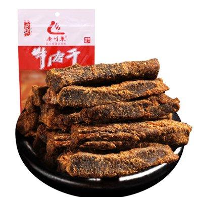 【四川特產】老川東 牛肉干(香辣)45g*2包 四川特產牛肉絲零食小吃