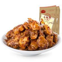 【四川特产】楼兰蜜语_牛板筋128gx2袋 四川成都特产麻辣味休闲小吃零食品