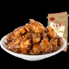 【四川特产】楼兰蜜语 牛板筋128g 四川成都特产麻辣味休闲零食