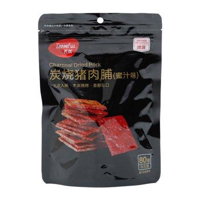 天優炭燒豬肉脯(蜜汁味)(80g)