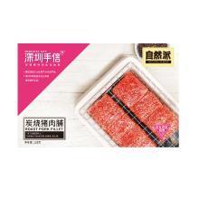 自然派炭烧猪肉脯(128g)