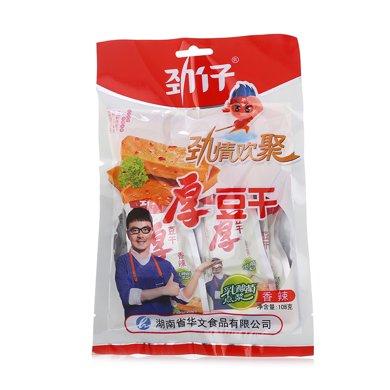 勁仔香辣厚豆干(108g)