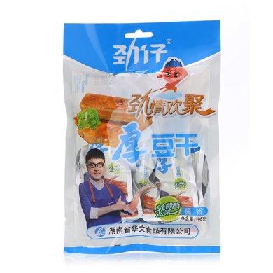 勁仔醬香厚豆干108g(108g)