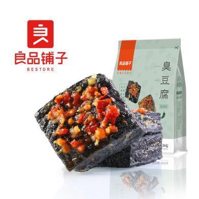 【良品鋪子臭豆腐120g】【蒜蓉味】