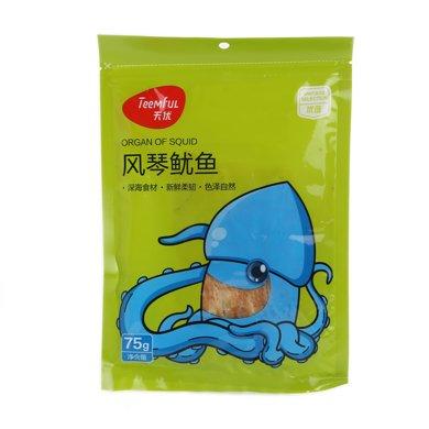 天優風琴魷魚(75g)