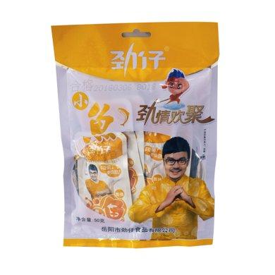 勁仔小魚香辣味(50g)