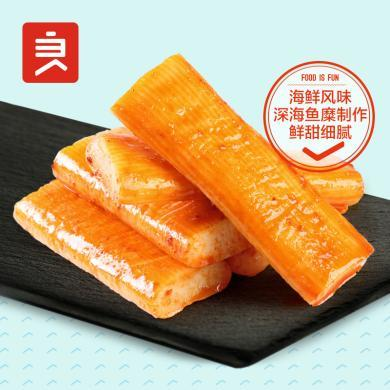 良品铺子 鱼肉棒(蟹柳味)90g