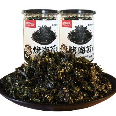 海貍先生烤海苔*2罐(原味+香辣)