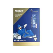 千年蚝业即食蚝(原味)(55g)
