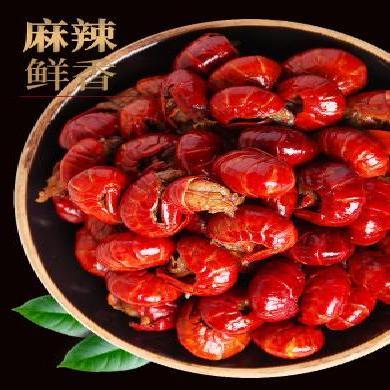 麻辣小龍蝦尾即食香辣蝦球鮮活小零食網紅小吃四川特產美食