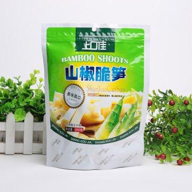 JJ上口佳山椒脆笋(350g)(350g)(350g)