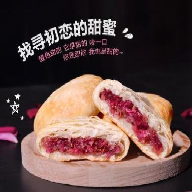 【云南特产】玫瑰鲜花饼300克*2袋(6枚*50克/袋) 云南特产?#27490;?#29616;烤玫瑰饼 糕点零食