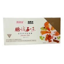 自然派鹏城五味(500g)