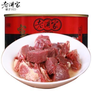 浦家宣威火腿罐頭260g云腿午餐肉戶外即食火腿云南美食地方特產