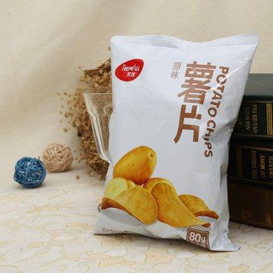 $天优薯片原味(80g)