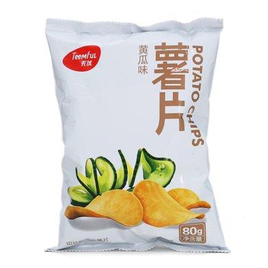 $天優薯片黃瓜味(80g)